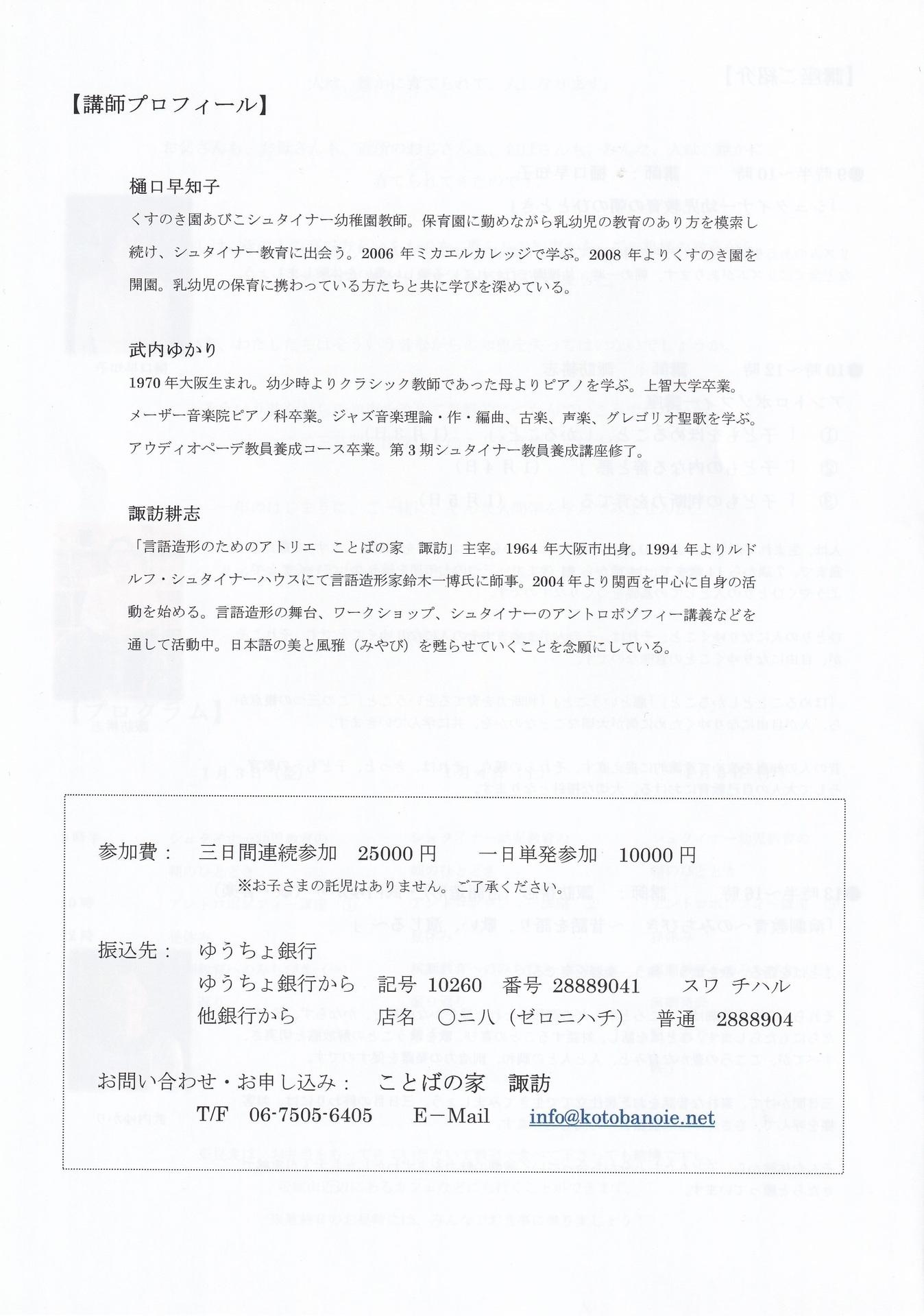 2020新春講座�C.jpg