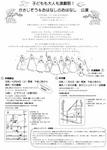 演劇塾公演.jpg