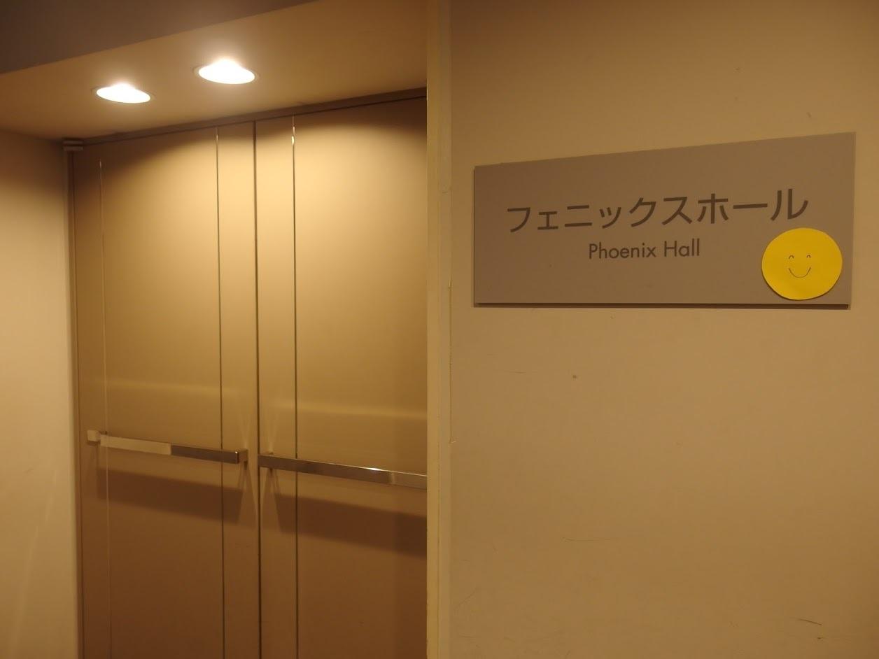 IMGP0084.JPG