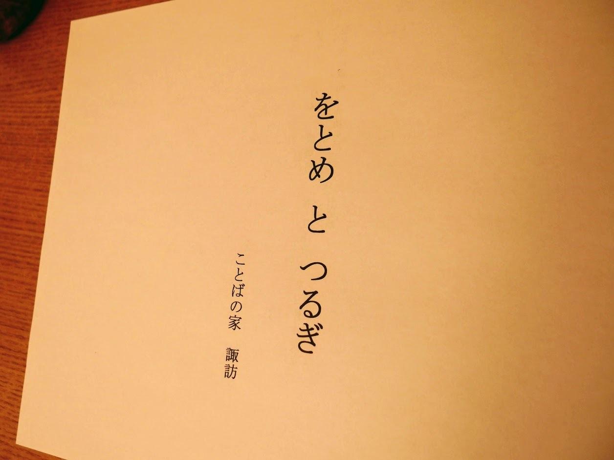 IMGP0099.JPG