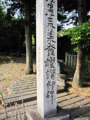 Manyoshu466.jpg