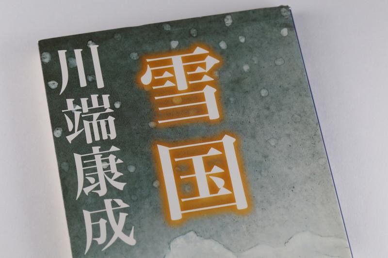blog_import_567a8343b7e7f.jpg